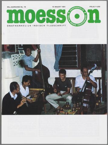 Moesson 1991-03-15