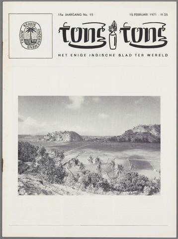 Tong Tong 1971-02-15