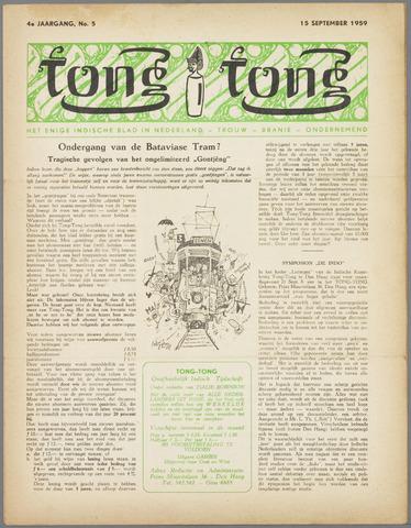 Tong Tong 1959-09-15