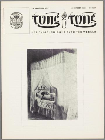 Tong Tong 1966-10-15