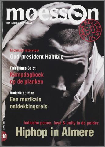 Moesson 2006-04-01