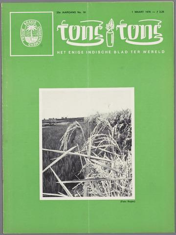 Tong Tong 1976-03-01
