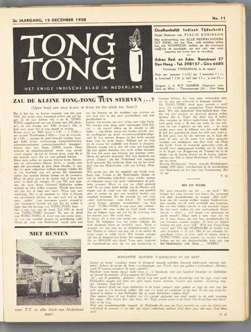Tong Tong 1958-12-15