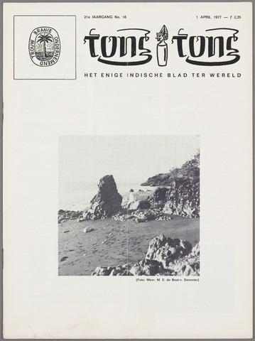 Tong Tong 1977-04-01