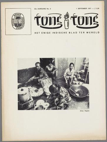 Tong Tong 1977-09-01