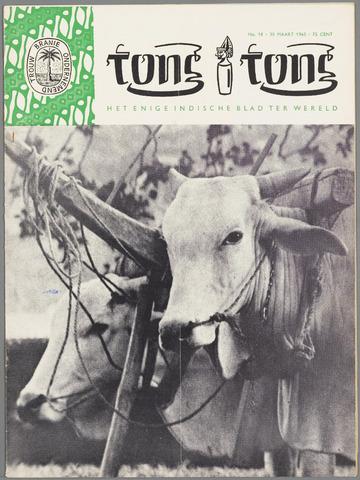 Tong Tong 1965-03-30