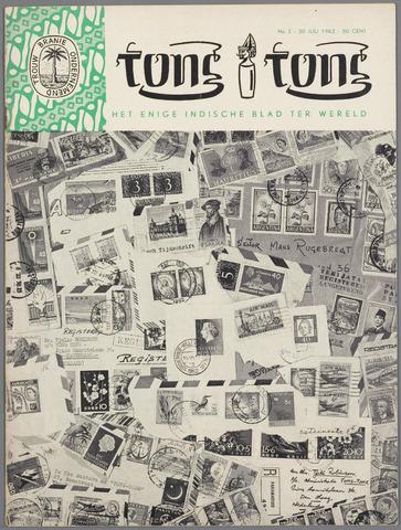 Tong Tong 1962-07-30