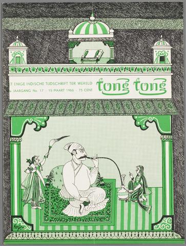 Tong Tong 1966-03-15