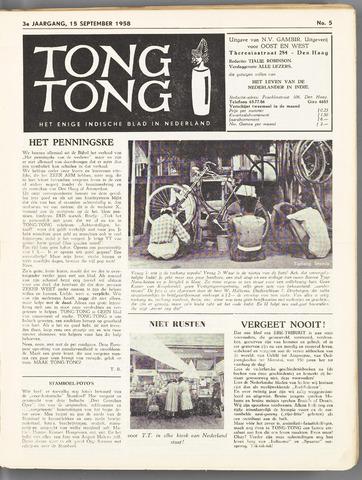 Tong Tong 1958-09-15