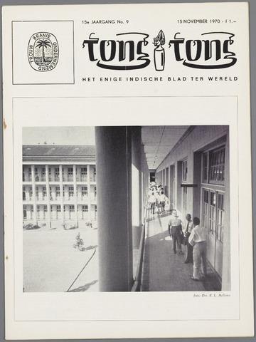 Tong Tong 1970-11-15