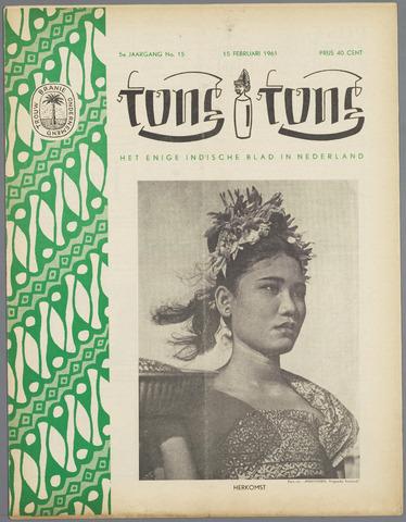Tong Tong 1961-02-15