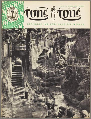 Tong Tong 1962-10-30