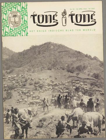 Tong Tong 1962-04-30
