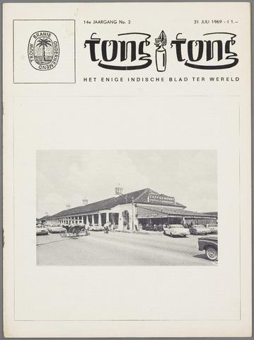 Tong Tong 1969-07-31