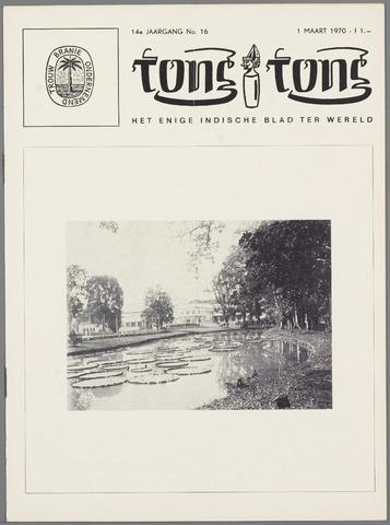 Tong Tong 1970-03-01