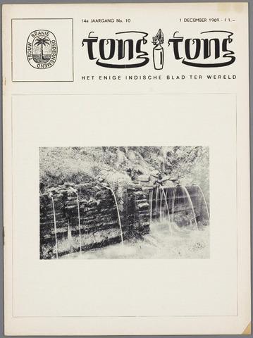 Tong Tong 1969-12-01