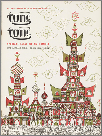 Tong Tong 1964-06-30