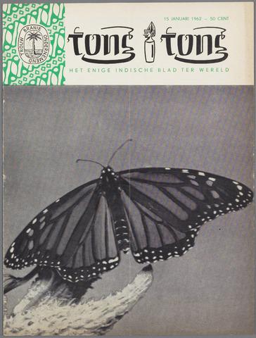 Tong Tong 1962