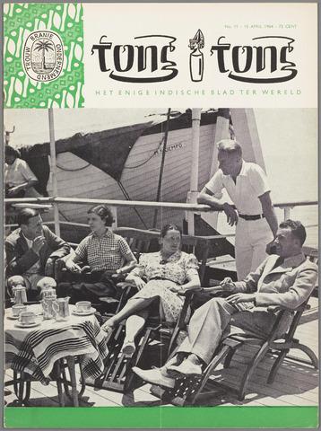 Tong Tong 1964-04-15