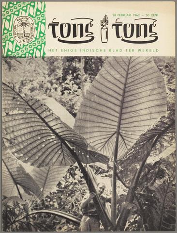 Tong Tong 1962-02-28
