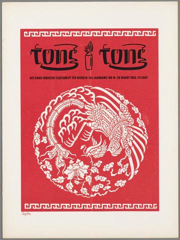 Tong Tong 1966-03-30