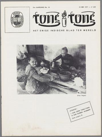 Tong Tong 1977-05-15