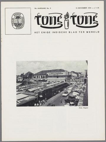 Tong Tong 1974-11-15