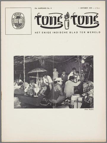 Tong Tong 1975-10-01