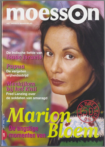 Moesson 2005-07-01