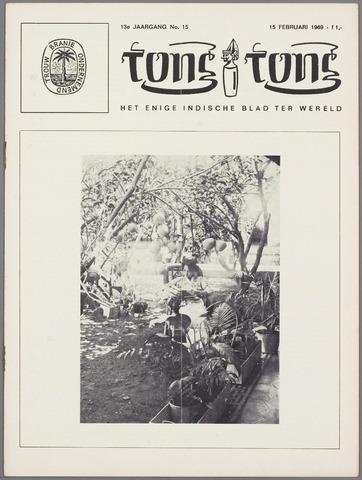 Tong Tong 1969-02-15
