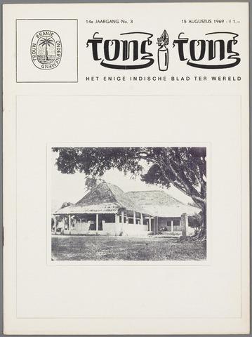 Tong Tong 1969-08-15