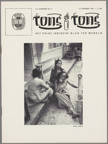 Tong Tong 1976-10-15