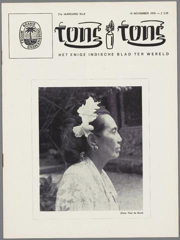 Tong Tong 1976-11-15