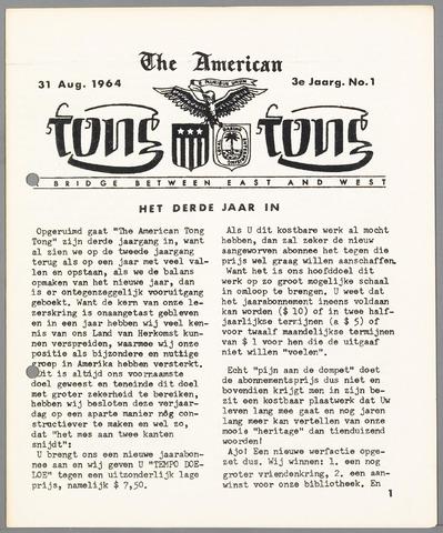 American Tong Tong 1964-08-31
