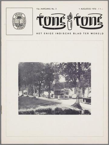 Tong Tong 1970-08-01