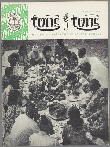 Tong Tong 1964-02-15