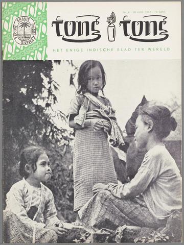 Tong Tong 1963-08-30