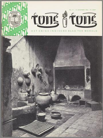 Tong Tong 1964-12-15