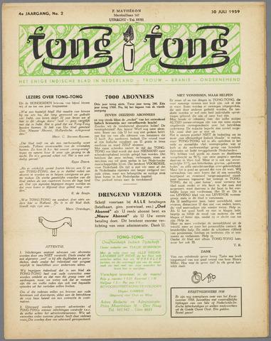 Tong Tong 1959-07-30