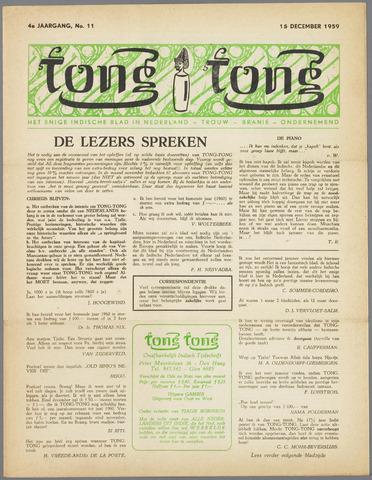 Tong Tong 1959-12-15