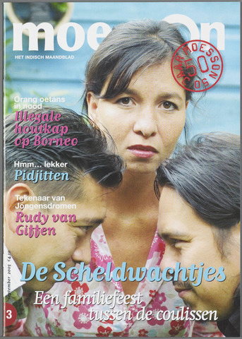 Moesson 2005-09-01