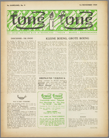 Tong Tong 1959-11-16