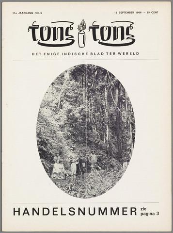 Tong Tong 1966-09-15