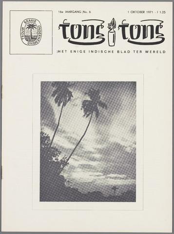 Tong Tong 1971-10-01