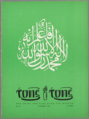 Tong Tong 1965-01-30