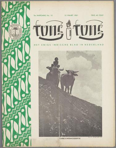 Tong Tong 1961-03-30