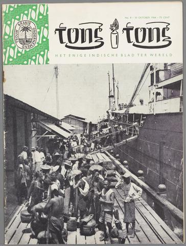 Tong Tong 1964-10-30
