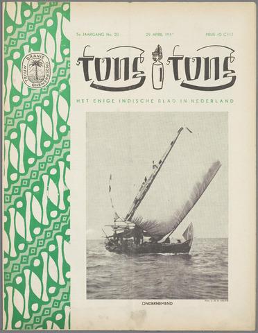 Tong Tong 1961-04-29
