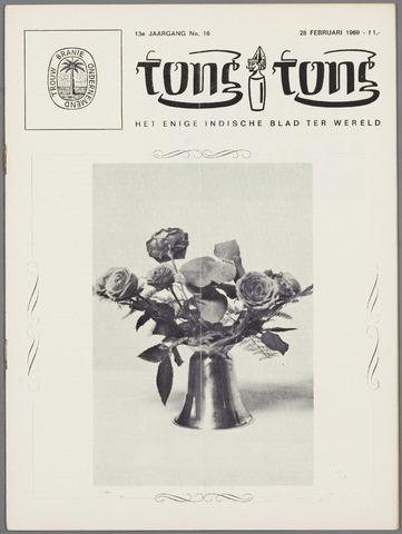 Tong Tong 1969-02-28