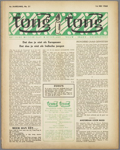 Tong Tong 1960-05-16